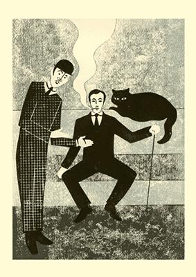 Mihail Bulgakov - Page 4 Majstor2