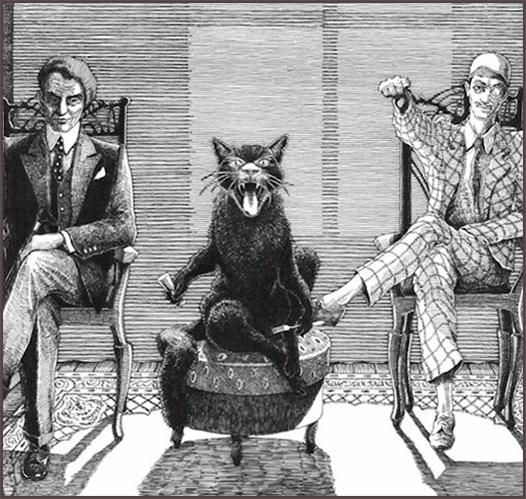 Елементи демонизма у Мајстору и Маргарити