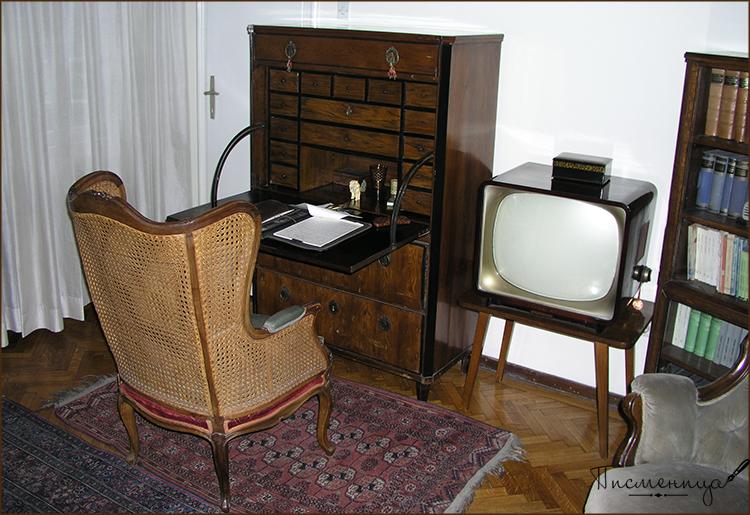 radnasoba2-muzej