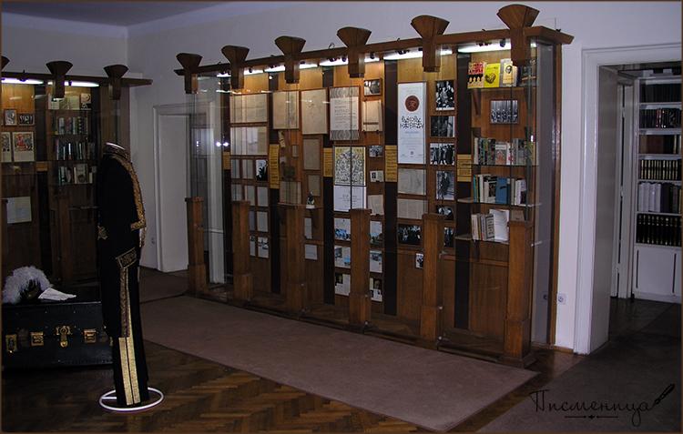 stalnapostavka-muzej