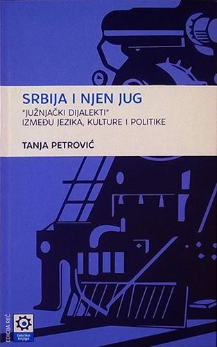 srbija-i-njen-jug