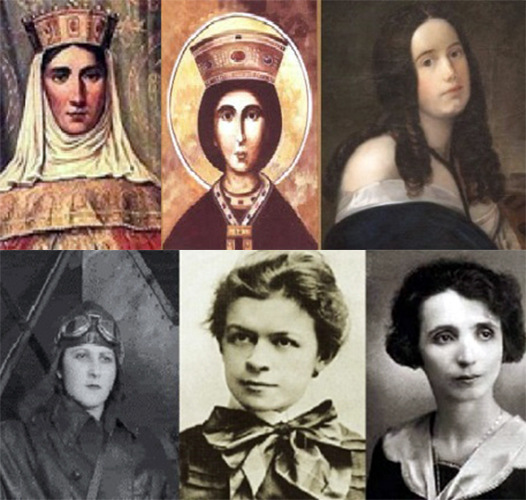 Najpoznatije žene u srpskoj istoriji