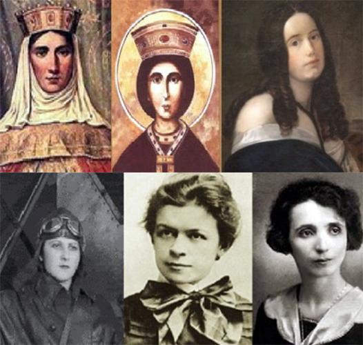 Најпознатије жене у српској историји