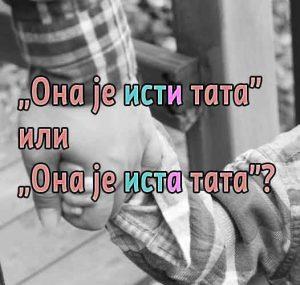 isti-tata