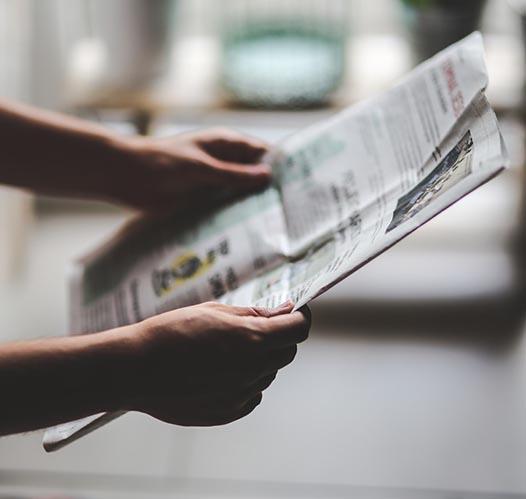 Новине или новина