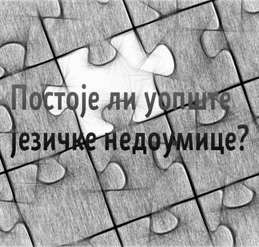 Бобан Арсенијевић: Бурек који се може понети