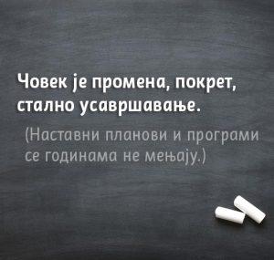 nastavnici-glagolaju