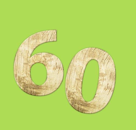 Šesdeset ili šezdeset