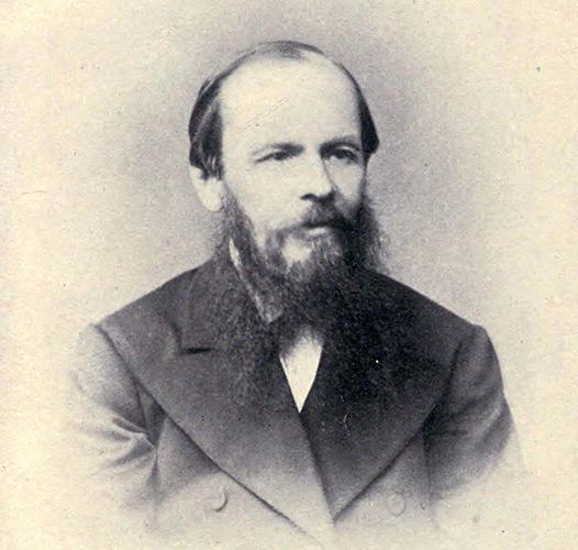 Идиот, Ф. М. Достојевски